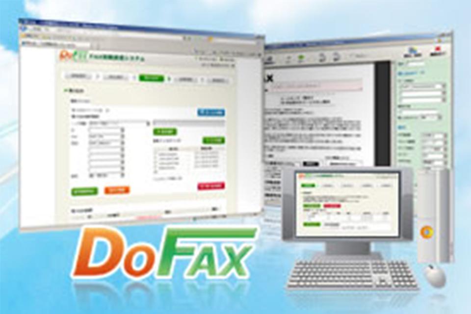 img-system-dofax-01