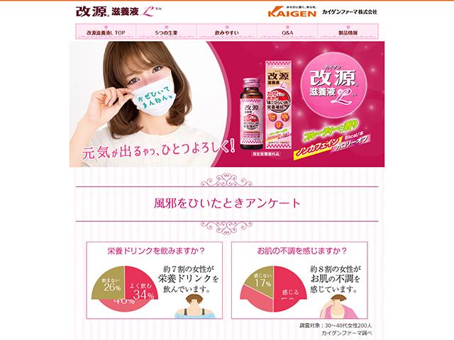 img-webcreation-kaigenjiyou