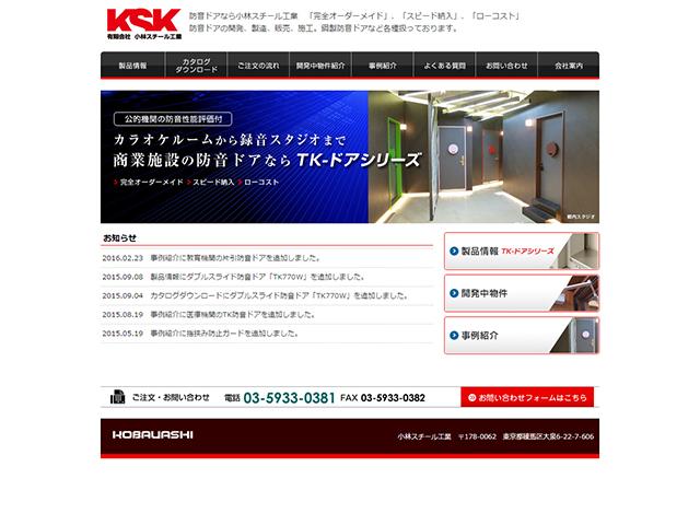 img-webcreation-ksk