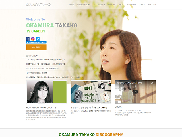img-webcreation-okamuratakako